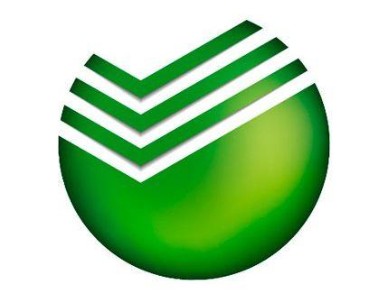 получить кредит в сбербанке без справок и поручителей в дагестане без кредитной истории