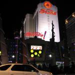Отель и казино Sands