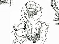 Философский трактат Дао дэ цзин (7)