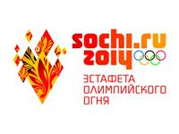 Омск, встречай олимпийский огонь!