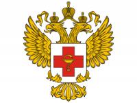 Отчет комиссии заместителю директора Департамента Министерства здравоохранения Вылегжанину С.В.