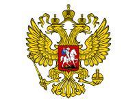 Ответ из департамента образования Администрации города Омска - Денег нет