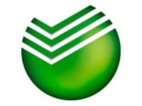 Сбербанк - Длительное поручение со штрафом