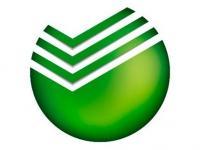 Позор и стыд для руководителей и организаторов Сбербанка